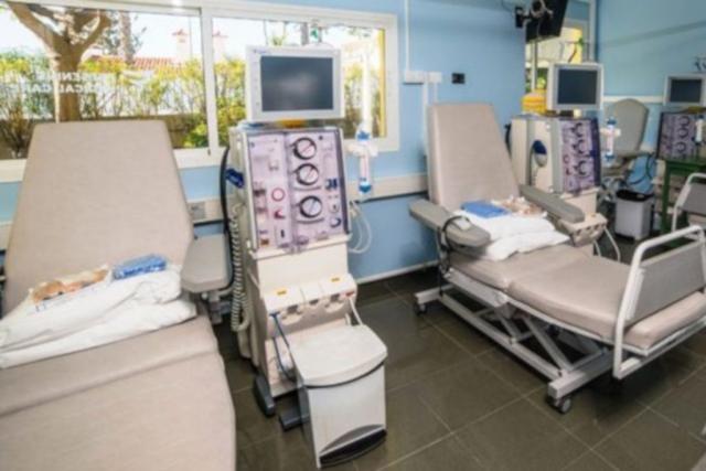 Dialyzačné centrum